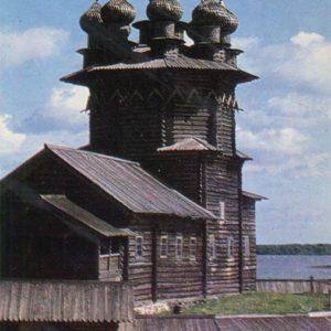 Church of the Intercession. Kizhi, 1970