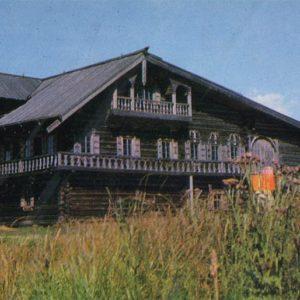 Дом Ошевнева. Кижи, 1970 год