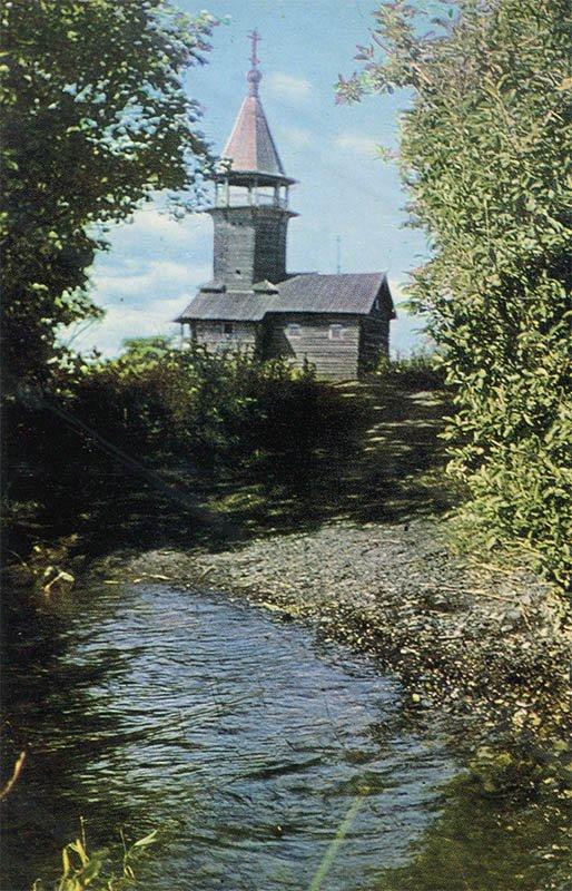 Часовня из деревни Кавгоры. Кижи, 1970 год