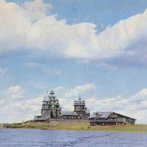 Ансамбль Кижского погоста. Кижи, 1970 год