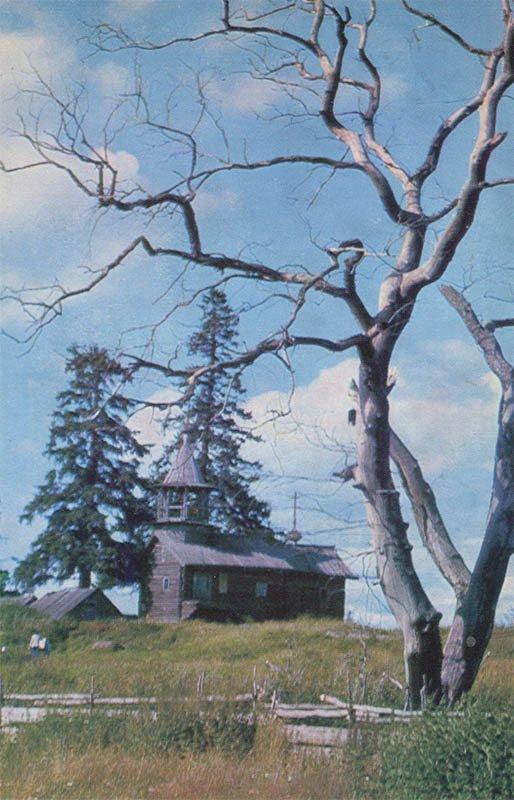 Часовня в деревне Воробьи. Кижи, 1970 год