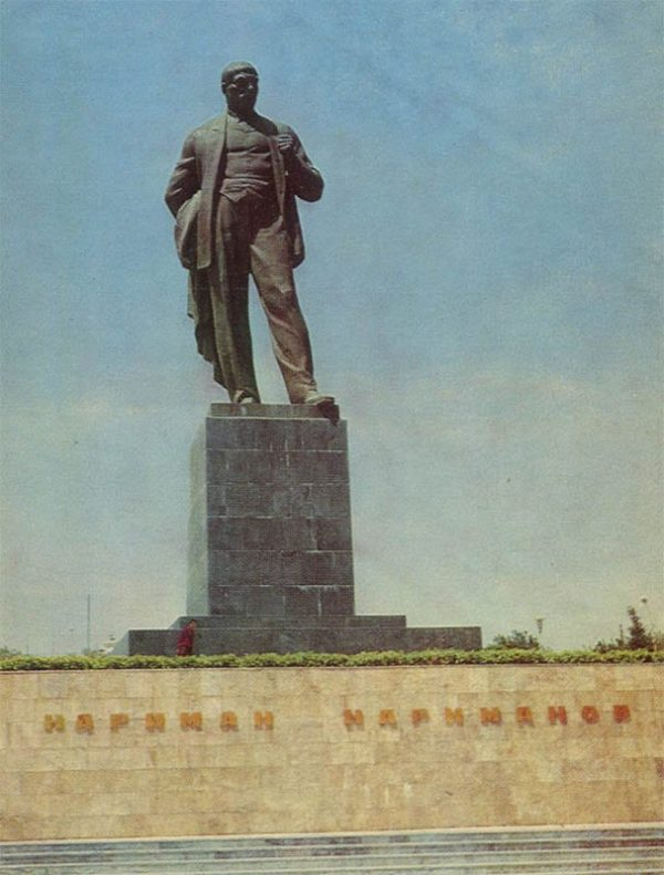 Monument to N. Narimanov. Baku (1974)