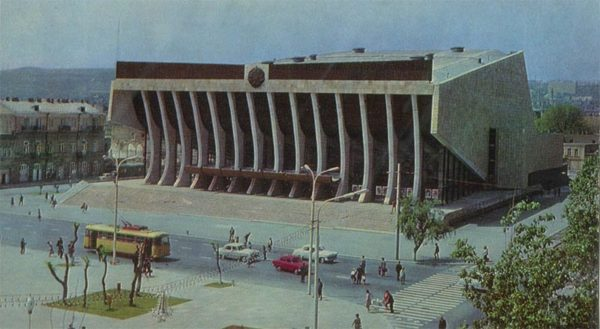 Palace of Culture. IN AND. Lenin. Baku (1974)