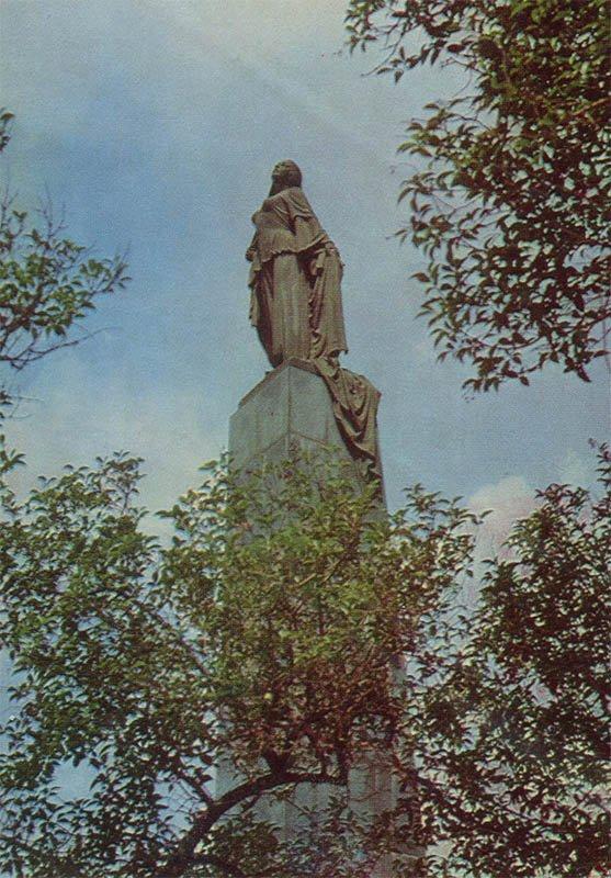 Monument liberated Azerbaijani. Baku (1974)