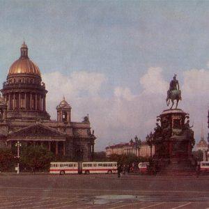 Исаакиевская площадь. Ленинград, 1976 год