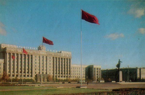 Московская площадь. Ленинград, 1976 год