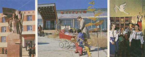 Главный культурный центр Алонки. БАМ, 1980 год