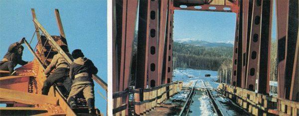 Construction of a bridge over the Amgun. ASB, 1980