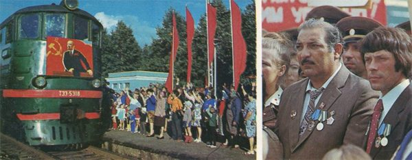 Первый поезд в Комсомольск-на-Амуре. БАМ, 1980 год
