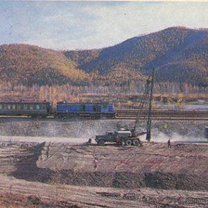 Berezovka station. ASB, 1980