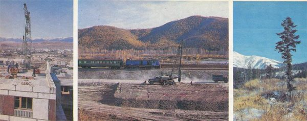 Станция Березовка. БАМ, 1980 год