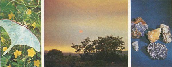 Views around the BAM, 1980
