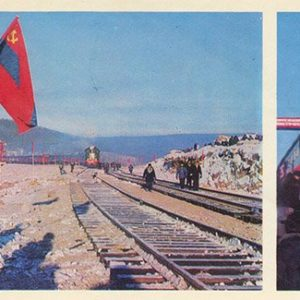 Встреча первого поезда в Звездном. БАМ, 1977 год