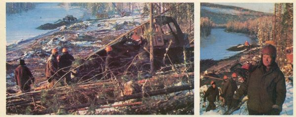 Laying tracks in the forest. ASB, 1977