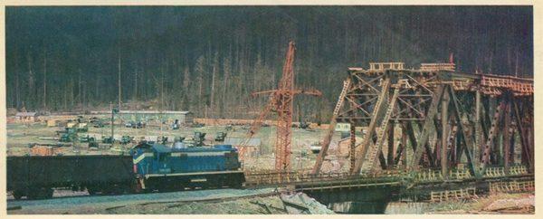 Мост через Таюру. БАМ, 1977 год
