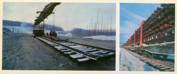 Укладка пути на пятьдесят втором километре. БАМ, 1977 год