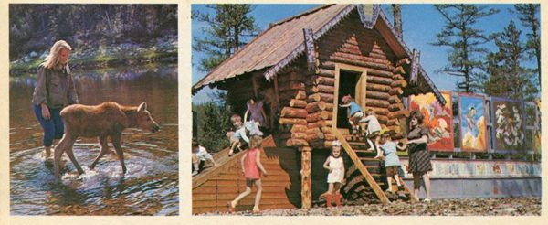 Дети из поселка Могот. БАМ, 1979 год