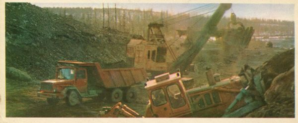 Dumping mounds at the site Tynda-Berkakit. ASB, 1979