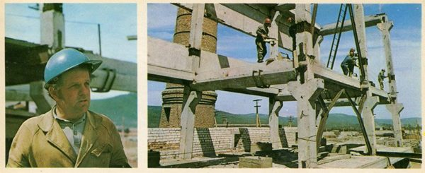 On one of the construction sites of BAM, 1979