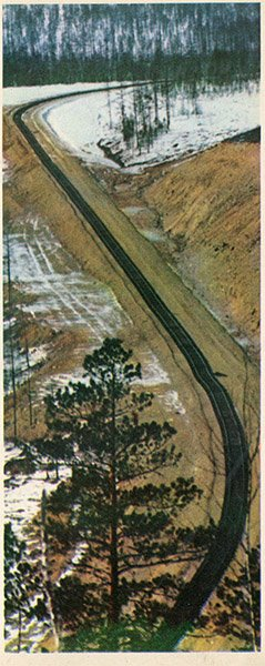 The first track on the ground in Yakutia. ASB, 1979