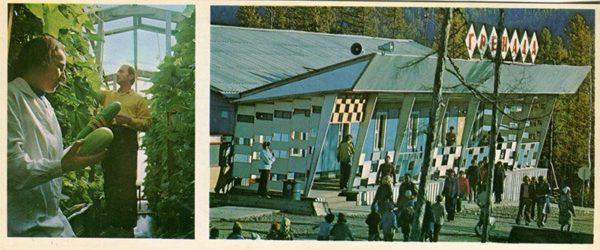Cafe in the village Lapri. ASB, 1979
