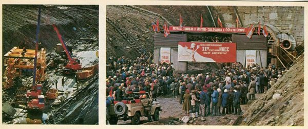 At the southern portal of the tunnel Nagorny. ASB, 1979