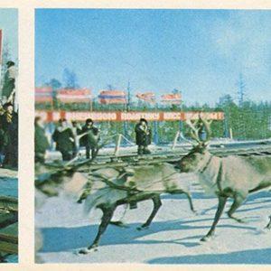 Дежурный по станции Беркакит. БАМ, 1979 год