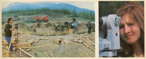 On the construction of the Baikal tunnel. ASB, 1978