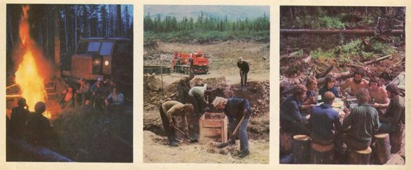 A team of woodcutters in the area of ??the pass to give. ASB, 1978