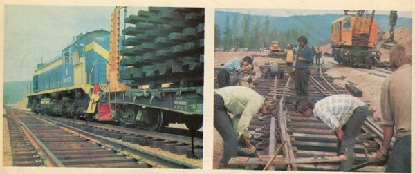 Before siding Nebel. ASB, 1978