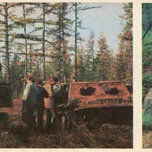 Геологоразведка в тайге. БАМ, 1978 год