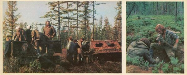 Exploration in the taiga. ASB, 1978