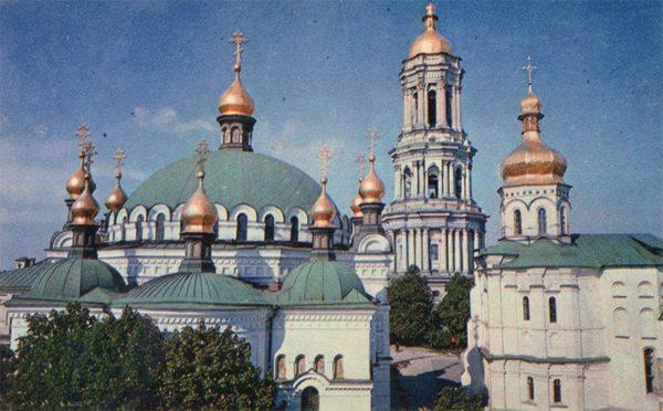 Kiev-Pechersk Lavra. Kiev, 1970