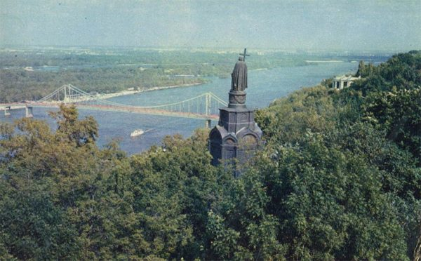 "View of the Dnieper from the park ""Vladimirskaya Gorka."" Kiev, 1970"