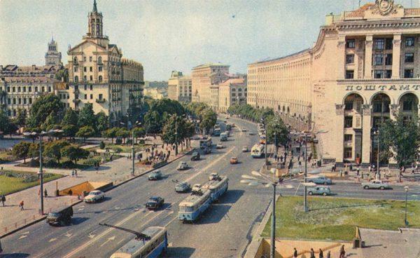 Khreshchatyk. Kiev, 1970