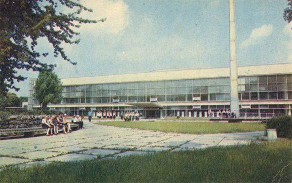 Palace of Pioneers. Kiev, 1970
