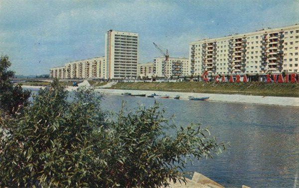 Rusanovsky residential area. Kiev, 1970