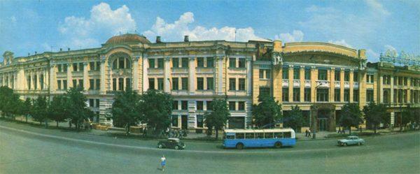 Area Tevelev. Kharkov, 1971