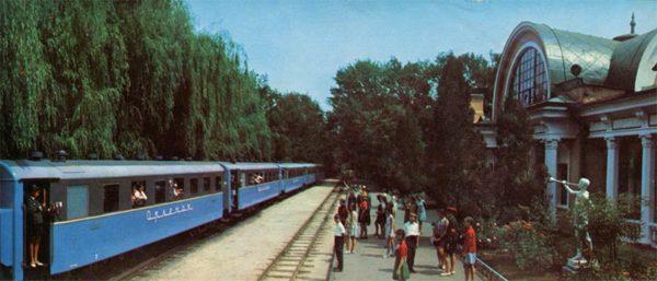 "Children's Railway ""Little South"". Kharkov, 1971"