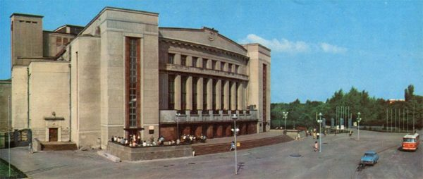The Palace of Culture of the Kharkov Electromechanical Plant. Kharkov, 1971