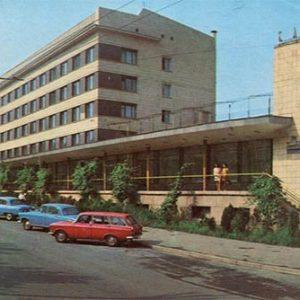 """Intourist"" Hotel. Kharkov, 1971"