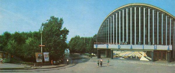 """""""Ukraine"""" concert hall. Kharkov, 1971"""