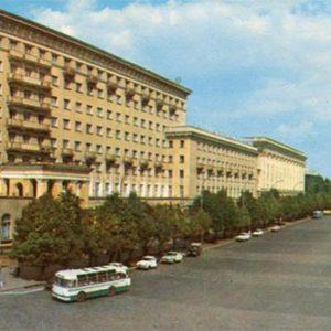 """""""Kharkiv"""" hotel. Kharkov, 1971"""