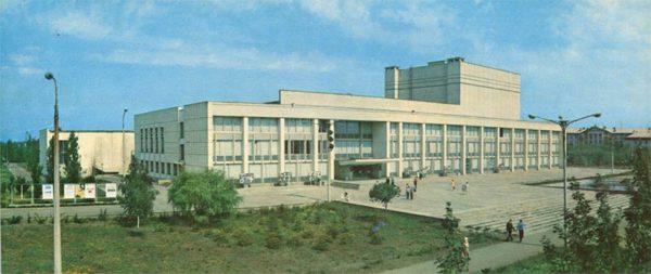 HTZ Palace of Culture. Kharkov, 1971