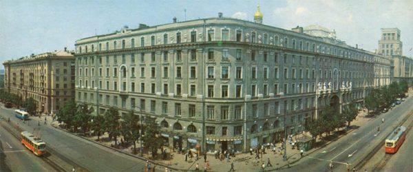 Palace of Labor. Kharkov, 1971