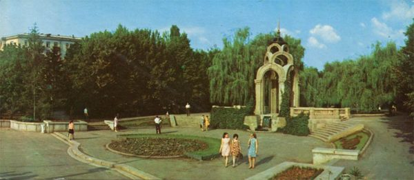 Victory Square. Kharkov, 1971