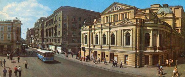 State Drama Theater. Shevchenko. Kharkov, 1971