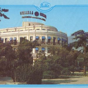 """Гостиница """"Ореанда"""". Ялта, 1987 год"""