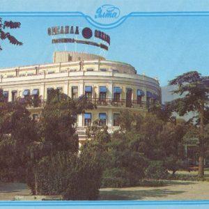 """Oreanda"" hotel. Yalta, 1987"