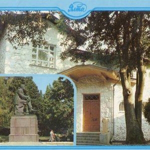 House-Museum of AP Chekhov. Yalta, 1987
